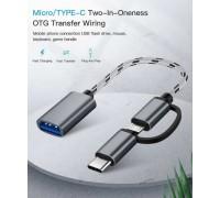 Кабель 2 в 1: USB 3.0 OTG ‒ Type-C + Micro-USB, OTG
