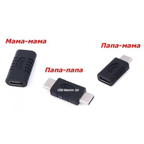 Переходники USB Type-C3.1 соединители