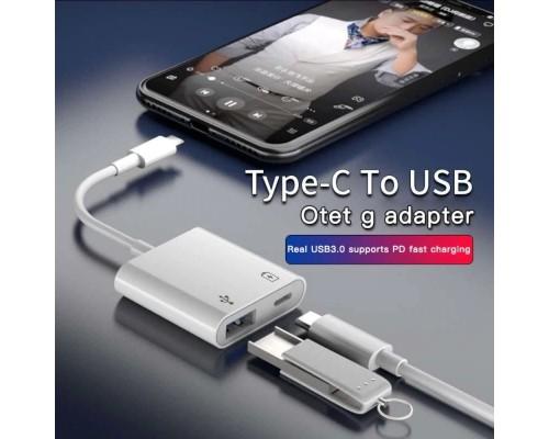 Адаптер Type-C - USB OTG + Type-C (зарядка)
