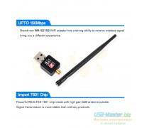 USB WiFi антенна, 5dBi, 150 Мбит/с